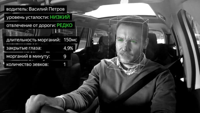 Yandex to deploy face recognition to cut off sleepy drivers. Image Credit: Yandex NV