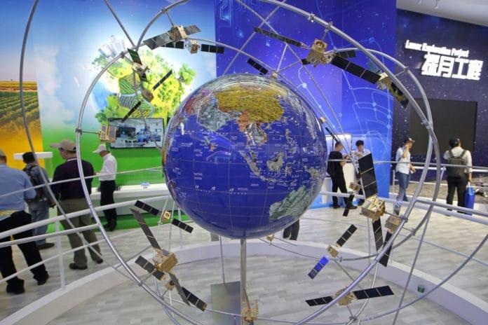 The BeiDou Navigation Satellite System (BDS)