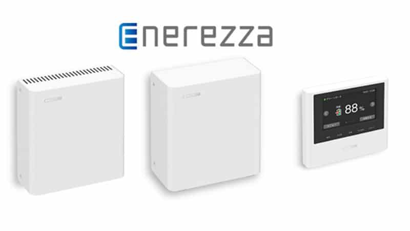 Next-Generation SemiSolid Lithium-ion Battery System Enerezza, power conditioner (left), battery unit (middle), and remote controller (right). Credit: Kyocera