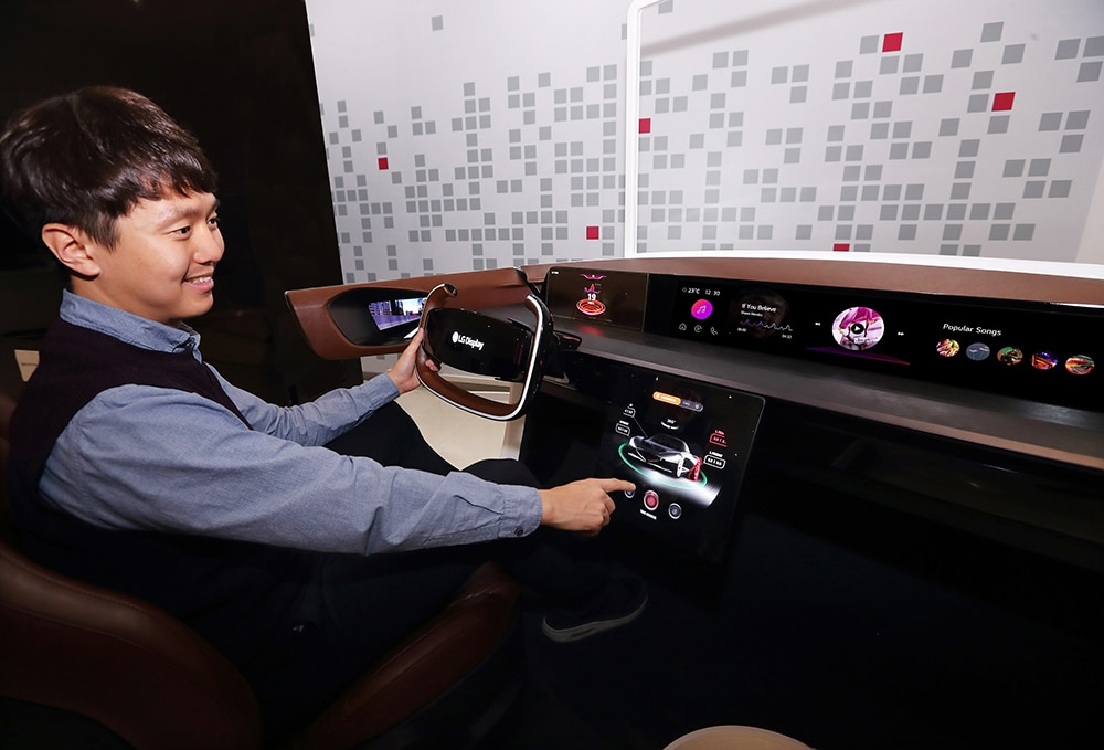 LG Display will unveil various automotive displays that will enable people to experience unmatched picture quality