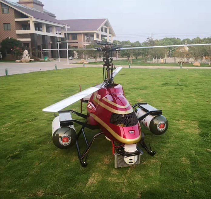 JC260, a forest fire extinguishing drone.
