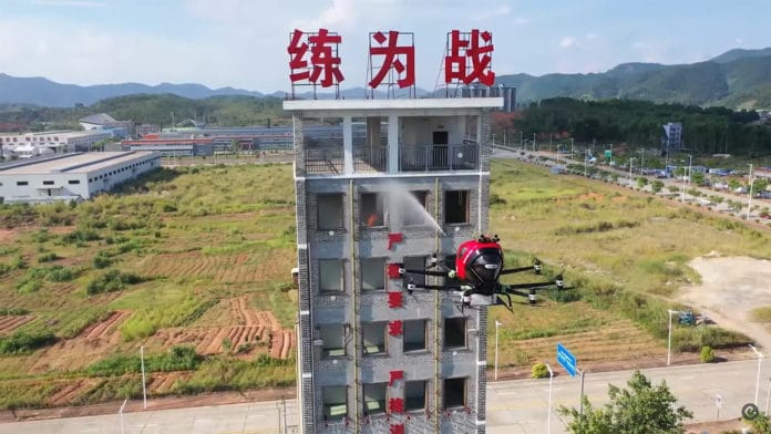 EHang launches the large-payload intelligent firefighting drone.