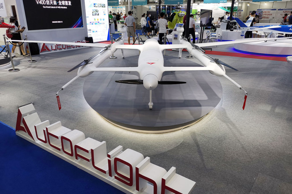 The drone was presented at the 2020 World UAV Conference in Shenzhen, China.
