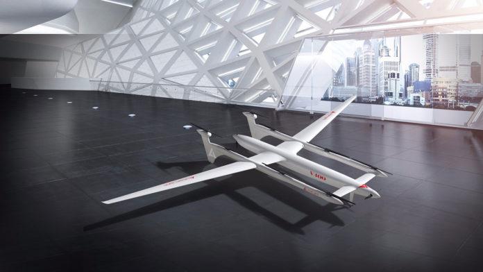 Autoflight announces the V400 Albatross cargo and passenger drone.