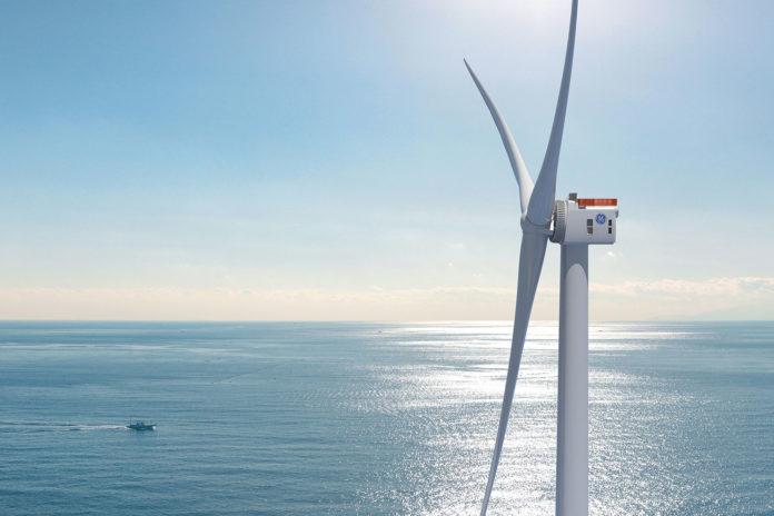 World's biggest offshore wind farm will use GE's Haliade-X 14MW turbine.